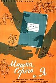 Mishka, Seyoga i ya Poster