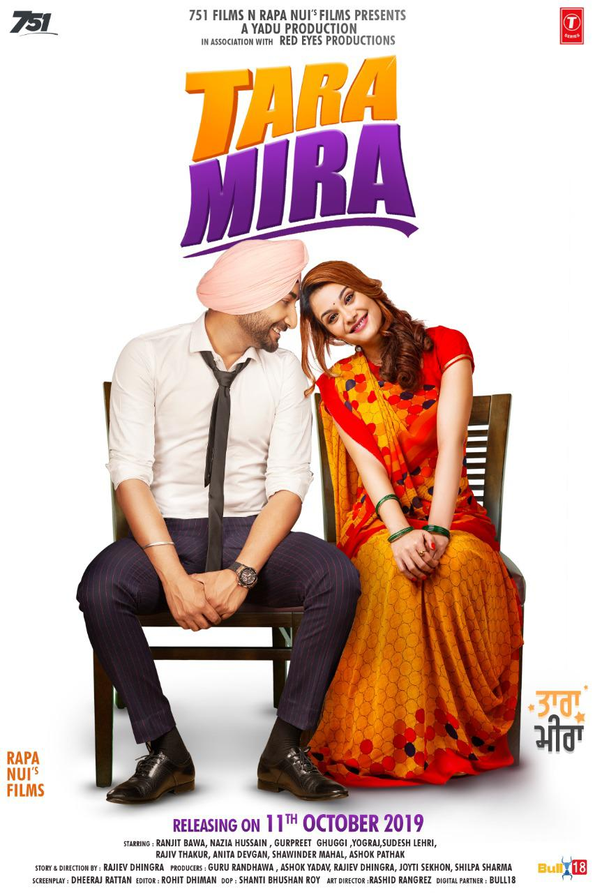 Tara Mira (2019) Punjabi Full Movie 480p HDTVRip x264 400MB
