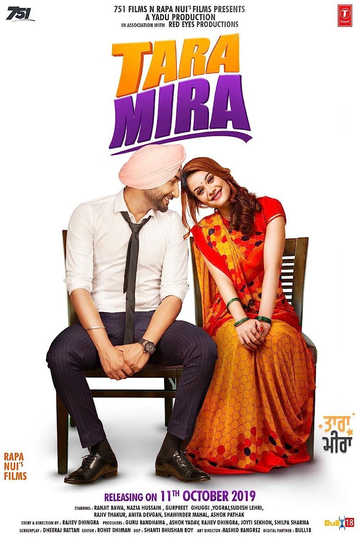 Tara Mira 2019 Punjabi Movie 720p | 480p ZEE5 HDRip 770MB Download