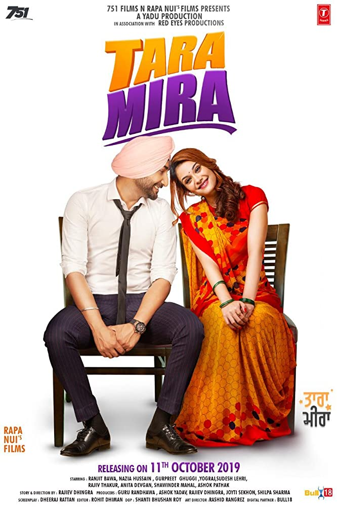 Tara Mira (2019) Punjabi 720p Pre-DVD Rip 1.2GB Download