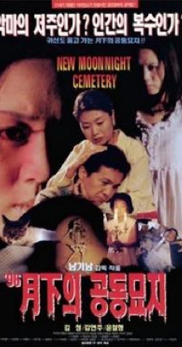 Image Cheonnyeon hwansaeng