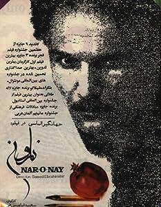 Nar-o-nay Iran