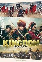 Kingdom (2019) Poster
