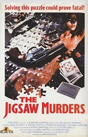 Where to stream The Jigsaw Murders