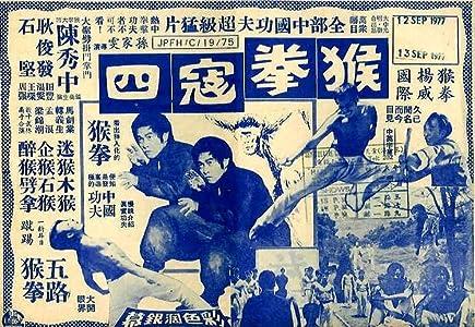 Latest movie for download Hou quan kou si Hong Kong [BluRay]