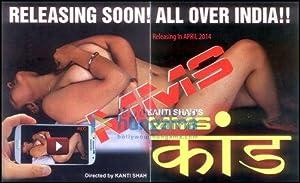 MMS Kand movie, song and  lyrics