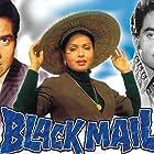 Dharmendra, Rakhee Gulzar, and Shatrughan Sinha in Blackmail (1973)