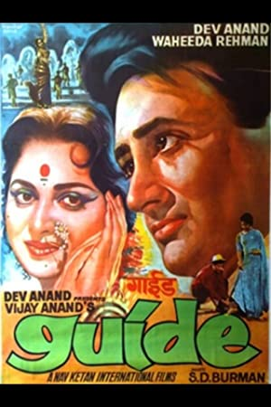 Waheeda Rehman Guide Movie