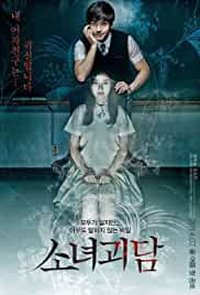 Watch Movie  Sonyeogoedam (2014)