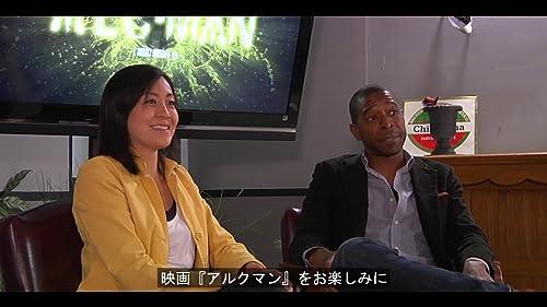 James Nichols II & Natsuko Aoike