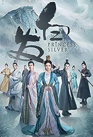 Princess Silver Poster
