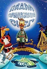 Padal proshlogodniy sneg (1983)