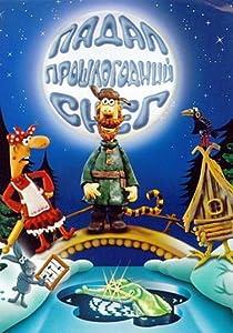 Bittorrent movie search download Padal proshlogodniy sneg Soviet Union [h.264]