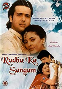 Radha Ka Sangam download movie free