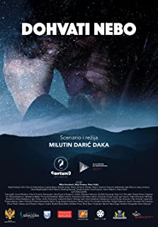 Dohvati nebo (2019)