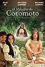 El milagro de Coromoto (2006) Poster