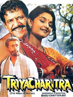 Triyacharitra movie, song and  lyrics