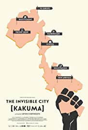 The Invisible City: Kakuma Poster