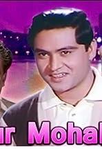 Dil Aur Mohabbat