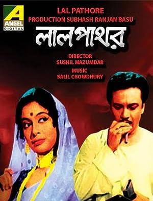 Rabindranath Tagore (lyrics) Lal Pathar Movie