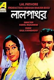 Lal Pathar Poster