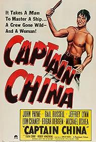 John Payne in Captain China (1950)
