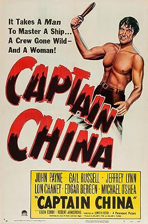Where to stream Captain China