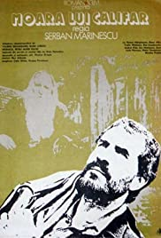 Califar's Mill Poster
