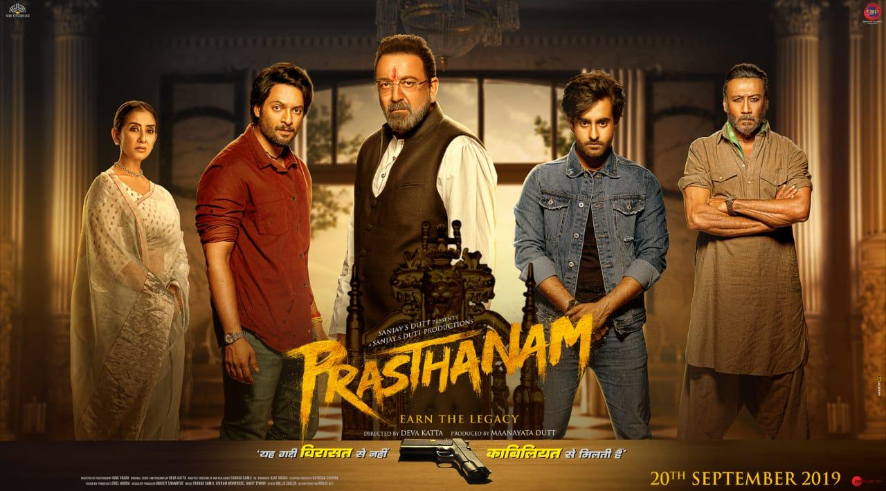 Prassthanam 2019 Hindi Movie 720p DVDScr 700MB MKV