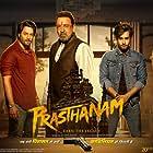 Sanjay Dutt, Jackie Shroff, Manisha Koirala, Chunky Panday, and Ali Fazal in Prassthanam (2019)