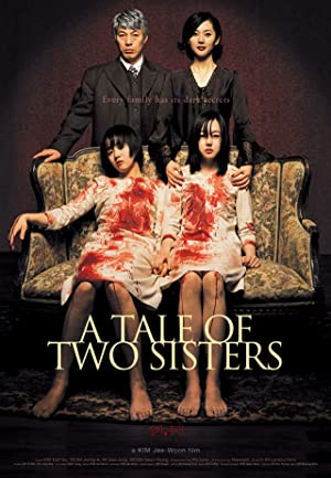 Where to stream A Tale of Two Sisters