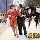 Cherie Chung and David Lo in Xing ji dun tai (1983)