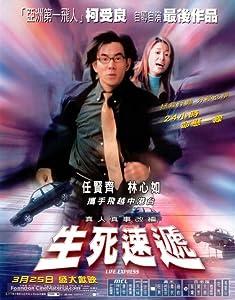 3d tv movie downloads Sang sei chok dai Hong Kong [Bluray]
