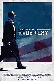 The Bakery (2013)