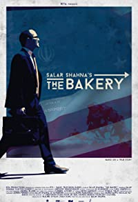 Primary photo for The Bakery