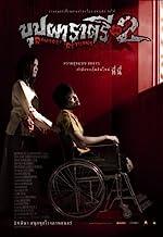 Thai Horror - IMDb