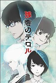Zankyô no teroru (2014)