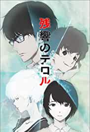 Zankyou No Terror | Terror in Resonance : Season 1 Dual Audio COMPLETE BDRip [Japanese – English] HEVC 720p | GDRive