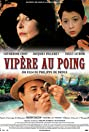 Viper in the Fist (2004) Poster