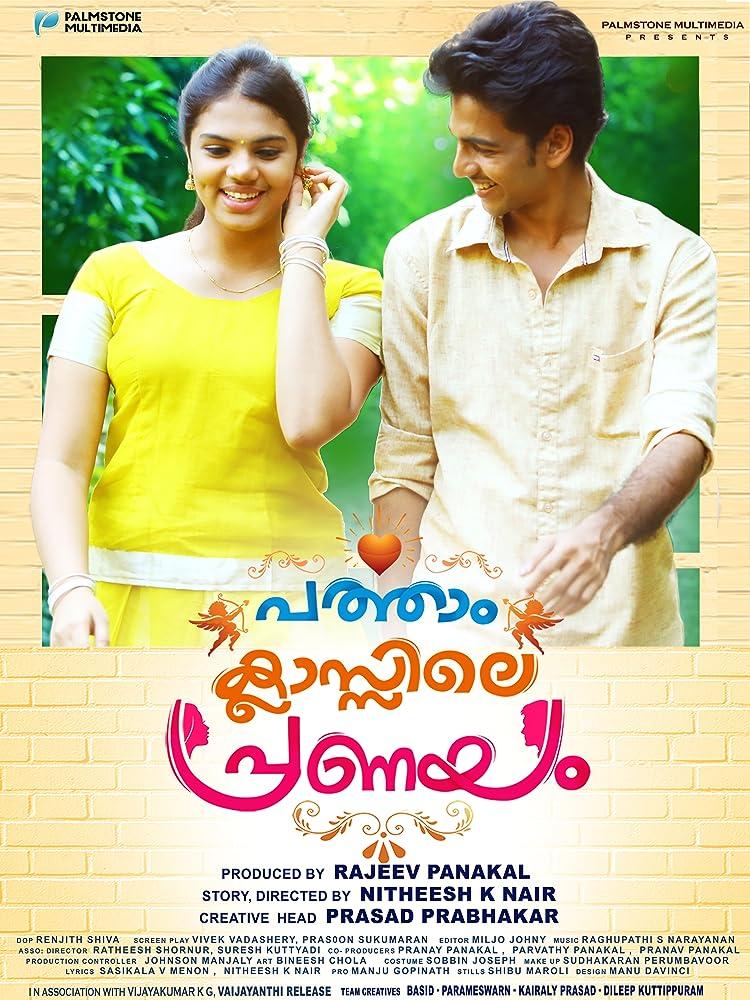 Patham Classile Pranayam 2019 Malayalam Movie 400MB WEB-DL ESub Download