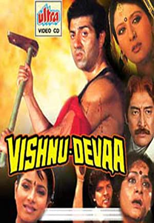 Aditya Pancholi Vishnu-Devaa Movie