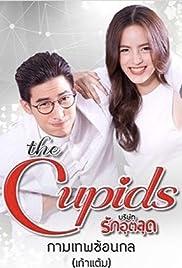 The Cupids Series: Kammathep Sorn Kol Poster