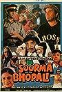 Soorma Bhopali