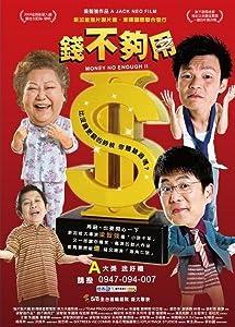 Movies url download Qian bu gou yong 2 by [FullHD]