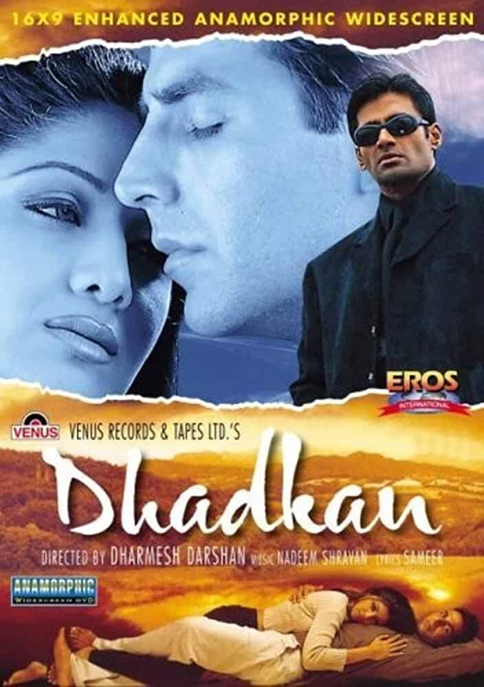 Akshay Kumar, Shilpa Shetty Kundra, and Sunil Shetty in Dhadkan (2000)