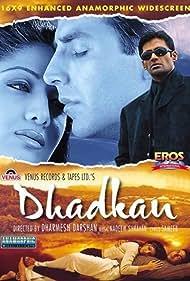 Akshay Kumar, Shilpa Shetty Kundra, and Suniel Shetty in Dhadkan (2000)