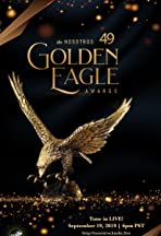 The 49th Annual - Nosotros Golden Eagle Awards