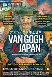 Exhibition on Screen: Van Gogh & Japan Poster