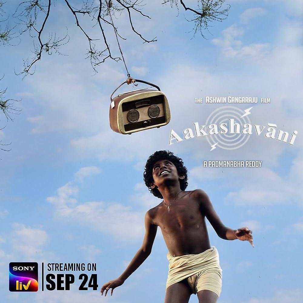 Aakashavaani 2021 Telugu 720p SONY HDRip ESub 1.2GB Download