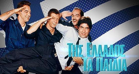 Ver películas gratis Tis Ellados ta paidia: Ameriki kai NATO... Amerikanato 2 [1280x768] [1080i] [2160p]